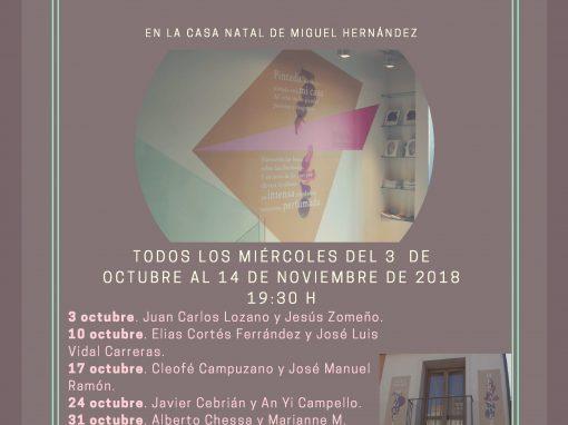 II Ciclo Encuentros con la Poesía 2018